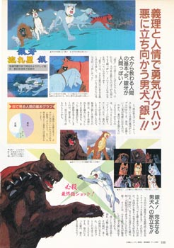 animedia_1986_10_02.jpg